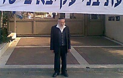הרב בן ה-98 שלא הפסיק להיות מחובר לנוער ולערכיו. הרב אברהם צוקרמן (צילום: צביקי אייגנר) (צילום: צביקי אייגנר)