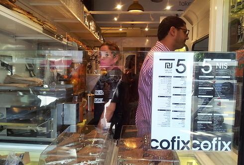 קופיקס. בעבר קפה הפוך ב-11 שקל נחשב זול כי נקודת ההתייחסות שלנו היתה שונה ()
