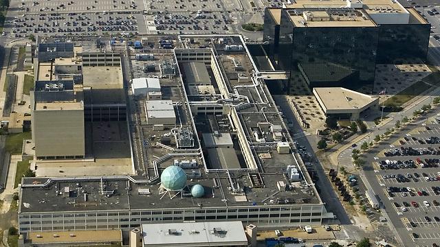 מטה משרדי ה-NSA במרילנד (צילום: AFP) (צילום: AFP)