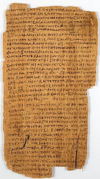 מלבד 12 הבדלים, 70 הגרסאות זהות. קטע מתרגום השבעים (צילום: מוזאון ארצות המקרא) (צילום: מוזאון ארצות המקרא)