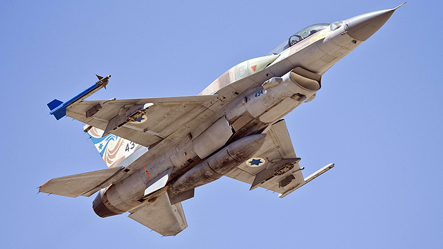 F-16 (Photo: AFP)