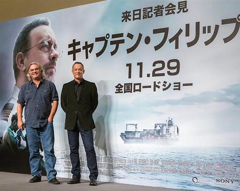 """טום הנקס עם פול גרינגראס בטוקיו. """"המועמד היחיד לתפקיד"""" (צילום: EPA) (צילום: EPA)"""