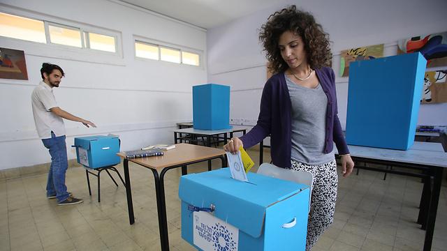 אחוזי הצבעה מאכזבים. קלפי במרכז תל אביב (צילום: ירון ברנר) (צילום: ירון ברנר)