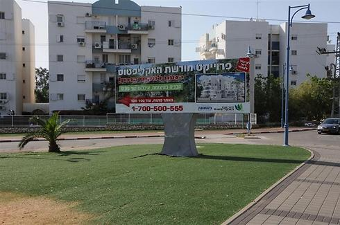 פרדס חנה-כרכור. 1.38 מיליון שקל לדירה בממוצע (צילום באדיבות חברת באמונה) (צילום באדיבות חברת באמונה)