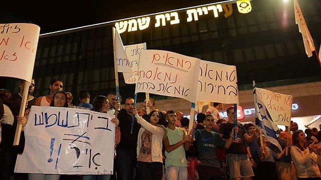 Beit Shemesh protest (Photo: Ohad Zwigenberg)
