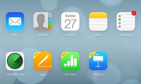 ממשק הווב של ה-iCloud. אין תמיכה בעברית ()