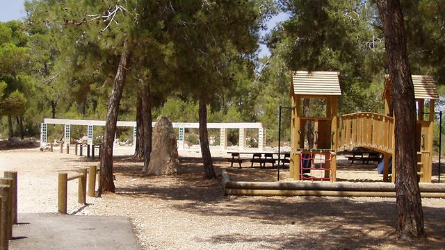 """פארק יצחק רבין ליד נווה שלום (צילום: חוה בראון קק""""ל) (צילום: חוה בראון קק"""