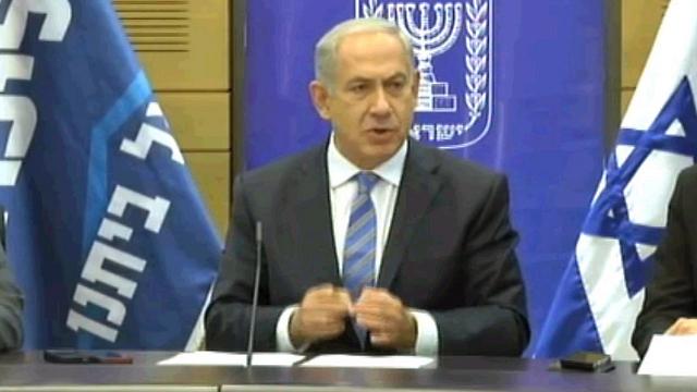 Prime Minister Benjamin Netanyahu (Photo: Eli Mandelbaum)
