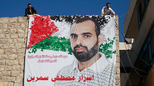 הכנות לקבלת פני האסירים ברשות הפלסטינית (צילום: AP) (צילום: AP)