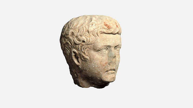 Tiberius (Photo: AP)
