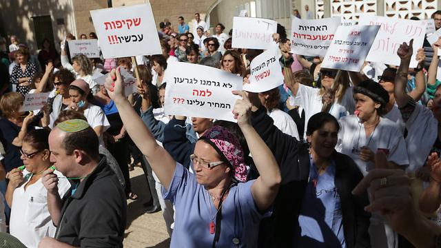 """""""לא גרמנו לגירעון"""". הפגנת האחיות, היום (צילום: אלכס קולומויסקי, ידיעות אחרונות ) (צילום: אלכס קולומויסקי, ידיעות אחרונות )"""