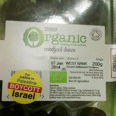 A boycott sticker