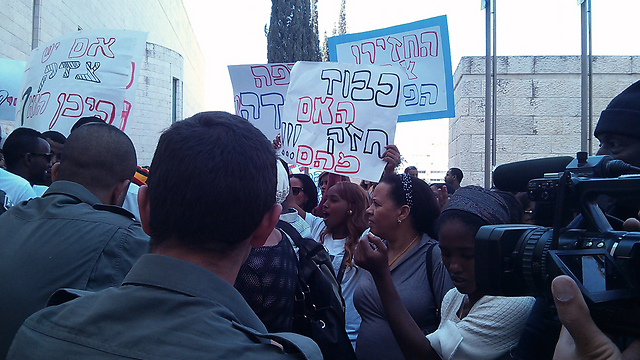 The protest outside the court last month (Photo: Shiri Fox) (Photo: Shiri Fox)