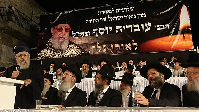 Chief Rabbi Yitzhak speaks alongside his brothers and Interior Minister Aryeh Deri (Photo: Gil Yochanan)