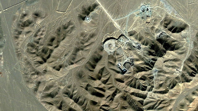 Iran's Fordow nuclear facility (Photo: AFP)