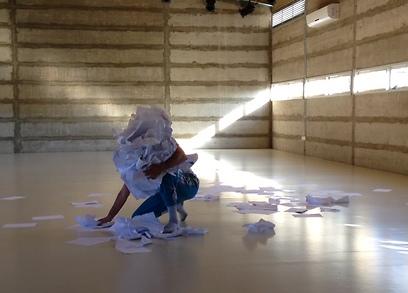 ריקודי חדר. לתת מקום לשקט (צילום: ליאור אביצור) (צילום: ליאור אביצור)