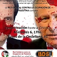Dichter, Meridor in poster distributed in Spain