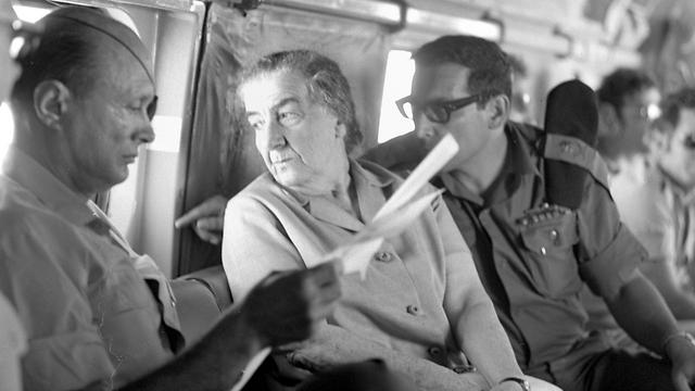 Моше Даян и Голда Меир. Фото: архив ЦАХАЛа