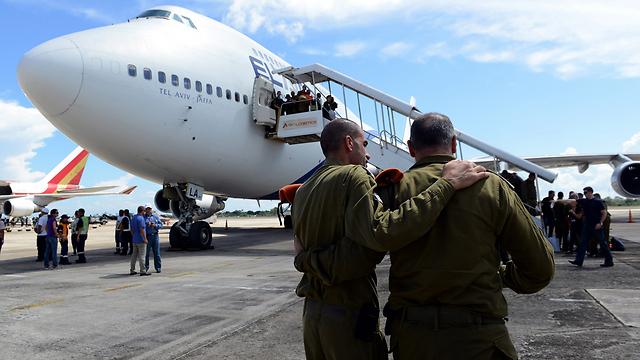 IDF delegation sent to Philippines after typhoon (Photo: IDF Spokesperson's Unit) (Photo: IDF Spokesperson's Unit)