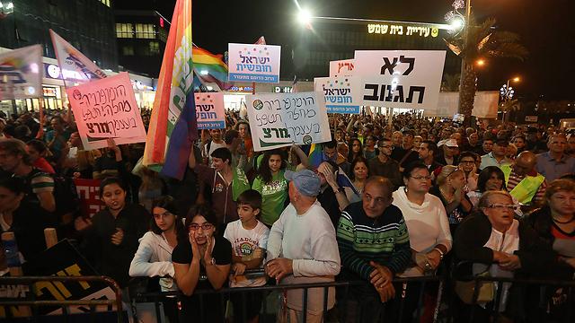 """""""הומופוביה מחלה - תטפל בעצמך"""". מפגינים בבית שמש, הערב (צילום: גיל יוחנן)"""