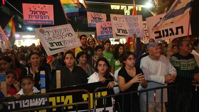 הפגנת מחאה לאחר היוודע תוצאות הבחירות ב-2013 בעיר (צילום: גיל יוחנן)