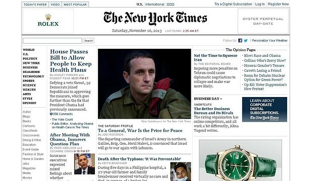 """הראיון בכותרת הראשית של אתר ה""""ניו יורק טיימס"""" (צילום מסך) (צילום מסך)"""