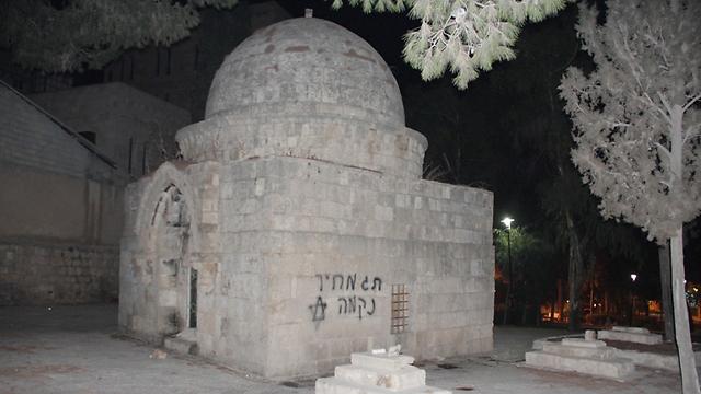 Muslim cemetery 'price-tag' (Photo: Alaqsa Foundation News)