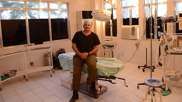 Operating room (Photo: IDF Spokesperson's Unit)