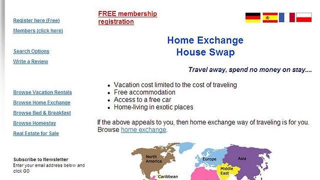 גם הרכב בא בחשבון. אתר exchangezone (צילום: מתוך אתר האינטרנט) (צילום: מתוך אתר האינטרנט)