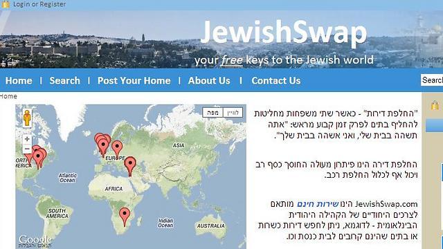 במיוחד לשומרי שבעס. אתר JewishSwap (צילום: מתוך אתר האינטרנט) (צילום: מתוך אתר האינטרנט)
