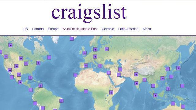 על הדרך תוכלו גם למצוא עבודה. אתר craigslist (צילום: מתוך אתר האינטרנט) (צילום: מתוך אתר האינטרנט)