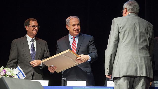 ראש הממשלה, בנימין נתניהו, יעניק את הפרסים. ארכיון ( צילום: אמיל סלמן) ( צילום: אמיל סלמן)