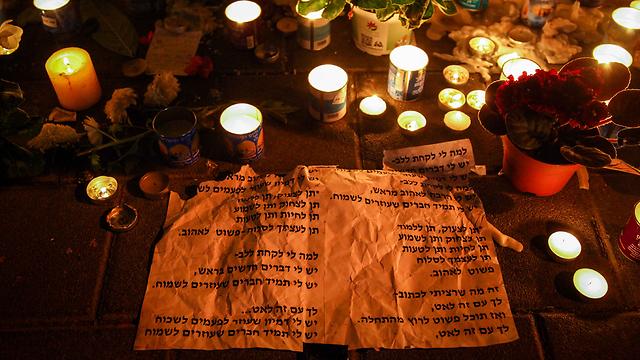 בית העלמין בשעות הערב, אחרי ההלוויה (צילום: אבישג שאר-ישוב)