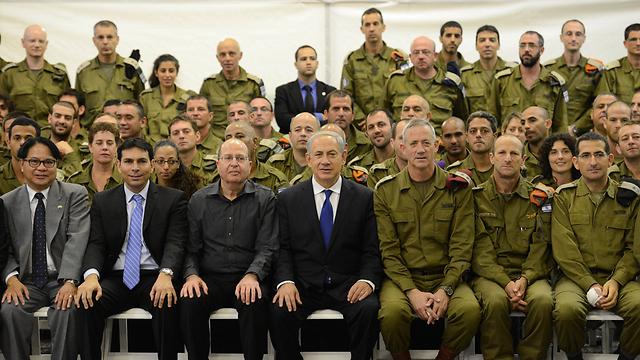 IDF delegation returns home (Photo: Kobi Gideon, GPO)