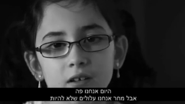 מתוך קמפיין למען ילדי סוריה. כל שעתיים נהרג ילד (צילום: אורי דוידוביץ, אסי כהן ויוגב אטיאס) (צילום: אורי דוידוביץ, אסי כהן ויוגב אטיאס)