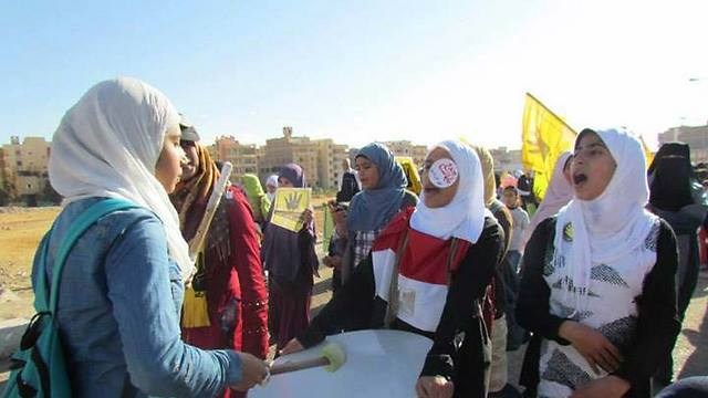 Ultras of the Revolutionary Daughters