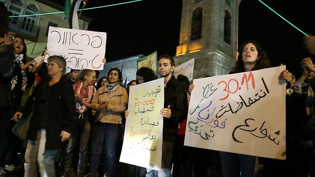הפגנה ביפו נגד תוכנית פראוור. ארכיון (צילום: עופר עמרם) (צילום: עופר עמרם)