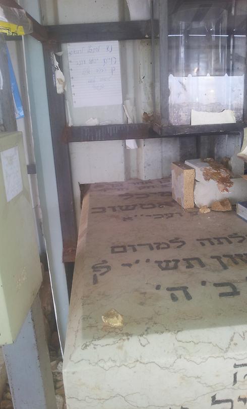 Rebbe's grave