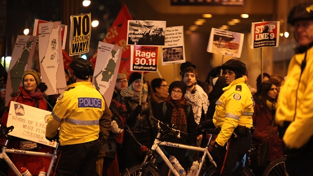 Protesters mark 'Day of Rage' (Photo: JNF)