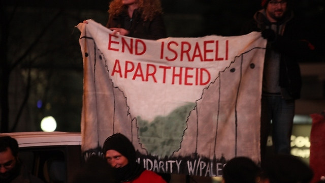 Anti-Israel protesters (Photo: JNF)