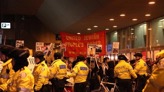 Police prepare for protest (Photo: JNF)