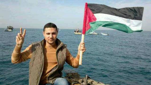 Palestinian activist (Photo: Facebook)