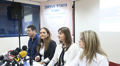 The Education Ministry announces the results of the tests (Yaron Brenner)