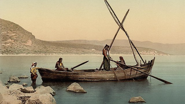 Fishing in Sea of Galilee