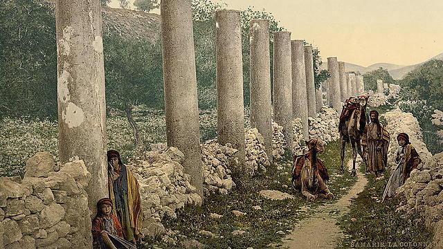 Ottoman Samaria, 19th century