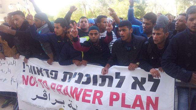 Protest in Beersheba (Photo: Haim Hornstein, Yedioth Ahronoth)