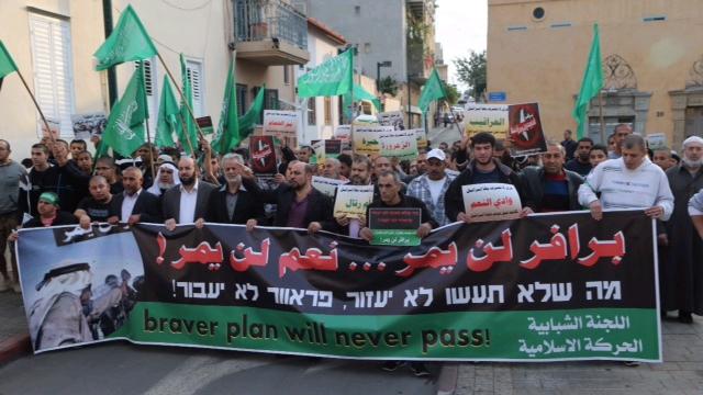 Protesters in Jaffa (Photo: Motti Kimchi)