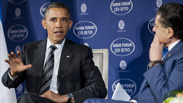 Obama at the event (Photo: AFP) (Photo: AFP)