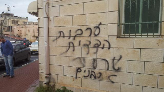 'Mutual responsibility', 'Terror stones' (Photo: Hassan Shaalan)