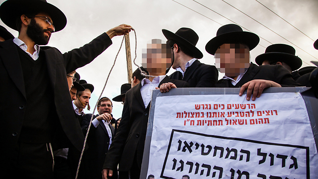 Symbolic hanging at haredi protest (Photo: Avishag Shaar-Yashuv) (Photo: Avishag Shaar-Yashuv)